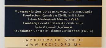 . Uskup'te Turk Islam kültürünü yasatmak icin gostermis olduklari mücadeleyi yakinen görme sansim oldu.